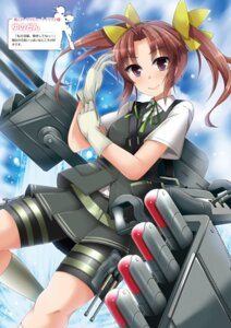 Rating: Safe Score: 18 Tags: bike_shorts kagerou_(kancolle) kantai_collection seifuku yunodon User: dandan550