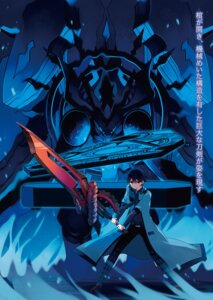 Rating: Safe Score: 8 Tags: male mecha mishima_kurone shinsei_no_gakuen_senku sword User: zyll