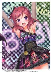 Rating: Questionable Score: 20 Tags: custom_size love_live! nishikino_maki sakurai_makoto tagme User: Radioactive