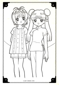 Rating: Safe Score: 5 Tags: card_captor_sakura chinadress kinomoto_sakura li_meiling monochrome User: Radioactive