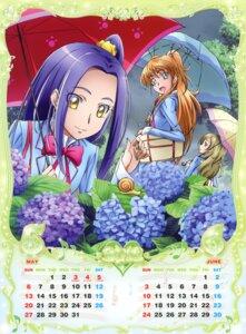 Rating: Safe Score: 1 Tags: calendar houjou_hibiki minamino_kanade pretty_cure seifuku siren_(suite_precure) suite_pretty_cure takahashi_akira User: crim