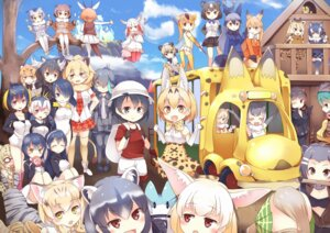 Rating: Safe Score: 32 Tags: american_beaver animal_ears axis-jika_(kemono_friends) brown_bear_(kemono_friends) campo_fliker common_raccoon crested_ibis emperor_penguin eurasian_eagle_owl ezo_red_fox fennec gentoo_penguin golden_snub-nosed_monkey grey_wolf hawk_(kemono_friends) headphones heterochromia hippopotamas_(kemono_friends) humboldt_penguin jaguar_(kemono_friends) kaban_(kemono_friends) kanzakietc kemono_friends leotard lion_(kemono_friends) lucky_beast margay_(kemono_friends) megane moose_(kemono_friends) northern_white-faced_owl open_shirt otter pantyhose reticulated_giraffe rockhopper_penguin royal_penguin sand_cat serval shoebill silver_fox suri_alpaca tail thighhighs tsuchinoko_(kemono_friends) weapon wings User: yswysc