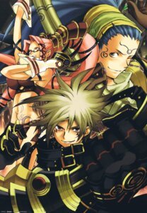 Rating: Safe Score: 5 Tags: .hack// .hack//g.u. haseo kuhn megane morita_yuzuka pantsu pi User: Radioactive