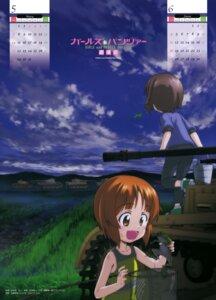 Rating: Safe Score: 19 Tags: calendar girls_und_panzer girls_und_panzer_gekijouban nishizumi_maho nishizumi_miho sugimoto_isao yanagino_keiichirou User: drop