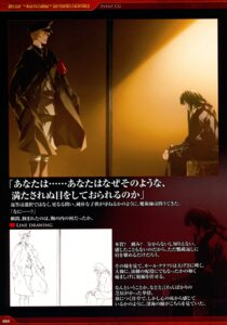Rating: Safe Score: 2 Tags: dies_irae g_yuusuke light User: Hatsukoi