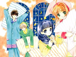 Rating: Safe Score: 6 Tags: card_captor_sakura clamp daidouji_tomoyo gap kinomoto_sakura kinomoto_touya tsukishiro_yukito User: Share