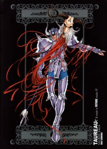 Rating: Questionable Score: 3 Tags: saint_seiya tagme taurus_aldebaran User: Radioactive