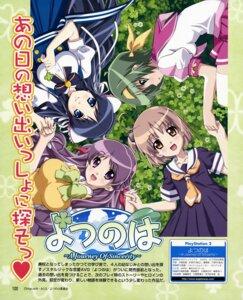 Rating: Safe Score: 5 Tags: amachi_matsuri nekomiya_nono yotsunoha yuki_arisa yuzuki_iori User: vita