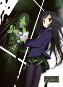 Rating: Safe Score: 32 Tags: accel_world hima kuroyukihime pantyhose seifuku User: Radioactive