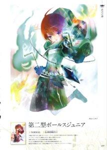 Rating: Safe Score: 3 Tags: kaku-san-sei_million_arthur shimeko User: missblack