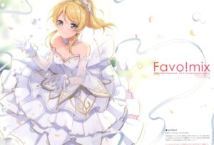 Rating: Safe Score: 42 Tags: 6u ayase_eli cleavage dress love_live! tagme User: b923242