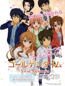 Rating: Safe Score: 23 Tags: golden_time hayashida_nana kaga_kouko nana_(golden_time) oka_chinami satou_takaya tada_banri yanagisawa_mitsuo User: drop