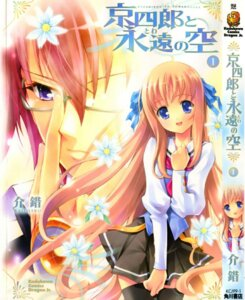 Rating: Safe Score: 5 Tags: ayanokouji_kyoushirou kaishaku kyoushirou_to_towa_no_sora shiratori_kuu User: Radioactive