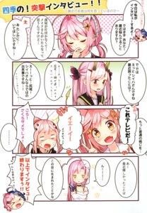 Rating: Safe Score: 3 Tags: sakuragi_ren User: kiyoe