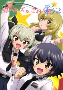 Rating: Safe Score: 9 Tags: anchovy carpaccio girls_und_panzer kanau pepperoni seifuku User: drop