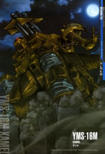 Rating: Safe Score: 6 Tags: gun gundam gundam_0083 matsui_akira mecha weapon User: drop