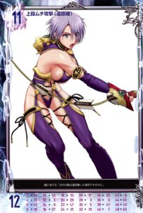Rating: Questionable Score: 15 Tags: armor ivy_valentine nigou overfiltered queen's_gate soul_calibur thighhighs weapon User: YamatoBomber