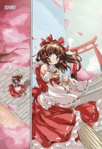Rating: Safe Score: 4 Tags: hakurei_reimu matsukura_nemu touhou User: Radioactive