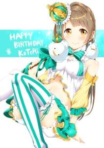 Rating: Safe Score: 37 Tags: ksk_(semicha_keisuke) love_live! minami_kotori thighhighs User: Mr_GT