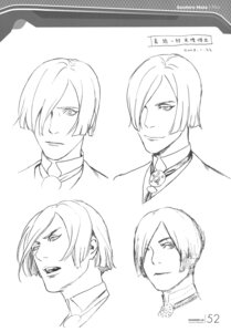 Rating: Safe Score: 4 Tags: character_design hata_souichirou male monochrome range_murata shangri-la sketch User: Share