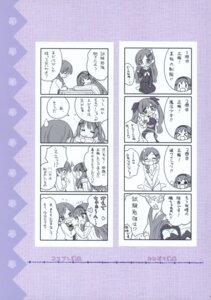 Rating: Safe Score: 5 Tags: 4koma chibi kitajima_kaede kitajima_sara monochrome peco sono_hanabira_ni_kuchizuke_wo User: fireattack