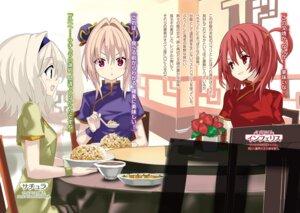 Rating: Safe Score: 11 Tags: chinadress shino_(eefy) User: kiyoe