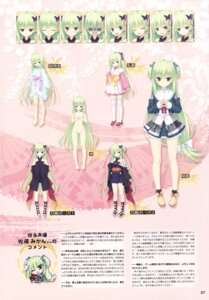 Rating: Questionable Score: 44 Tags: character_design chibi expression komowata_haruka loli lolita_fashion murasame_(senren_banka) muririn naked nipples seifuku senren_banka thighhighs wa_lolita yukata yuzu-soft User: Twinsenzw