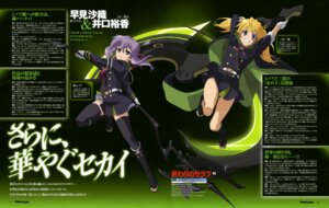 Rating: Questionable Score: 35 Tags: hiiragi_shinoa owari_no_seraph sanguu_mitsuba seifuku thighhighs weapon yamamoto_mariko User: drop