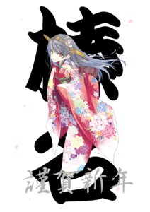 Rating: Safe Score: 25 Tags: hamasin2424 haruna_(kancolle) kantai_collection kimono User: Radioactive