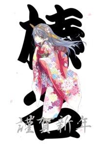 Rating: Safe Score: 26 Tags: hamasin2424 haruna_(kancolle) kantai_collection kimono User: Radioactive