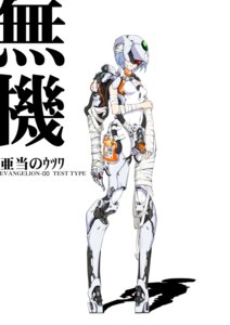 Rating: Questionable Score: 26 Tags: ayanami_rei bodysuit hirada_hirao neon_genesis_evangelion User: Radioactive