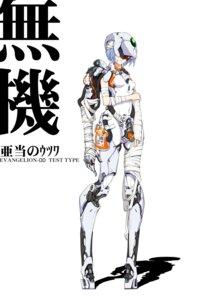 Rating: Questionable Score: 26 Tags: ayanami_rei bodysuit hirada_hirao neon_genesis_evangelion User: Radioactive