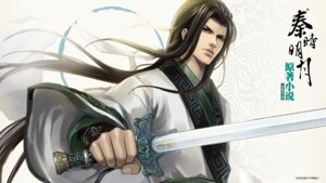 Rating: Safe Score: 6 Tags: male qin's_moon sword User: 甜麻卷