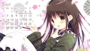 Rating: Safe Score: 13 Tags: calendar gochuumon_wa_usagi_desu_ka? maid shiratama shiratamaco ujimatsu_chiya wa_maid User: Radioactive