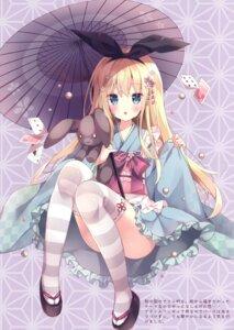 Rating: Questionable Score: 40 Tags: hoshi maid tagme thighhighs umbrella wa_maid User: Radioactive