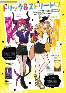 Rating: Questionable Score: 7 Tags: animal_ears fate/grand_order fishnets heels horns pantyhose pointy_ears tagme tail User: Radioactive