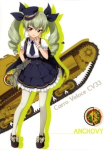 Rating: Safe Score: 29 Tags: anchovy girls_und_panzer pantyhose silhouette User: drop