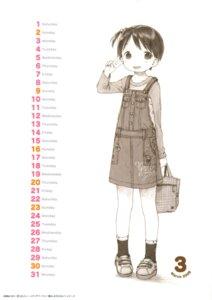 Rating: Safe Score: 3 Tags: barasui ichigo_mashimaro itou_chika monochrome User: Radioactive