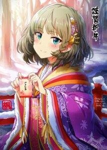 Rating: Safe Score: 33 Tags: ayano_yuu kimono takagaki_kaede the_idolm@ster the_idolm@ster_cinderella_girls User: animeprincess