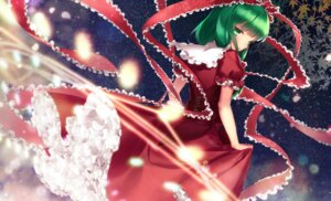Rating: Safe Score: 25 Tags: dress kagiyama_hina shiyun touhou wallpaper User: fairyren