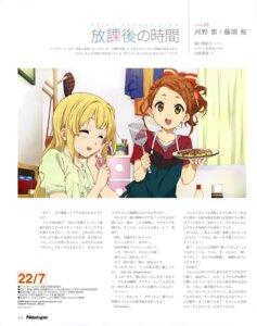 Rating: Safe Score: 9 Tags: 22/7 fujima_sakura horiguchi_yukiko kouno_miyako User: drop