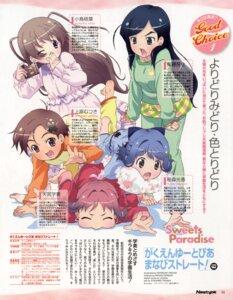Rating: Safe Score: 9 Tags: amamiya_manami etoh_mei gakuen_utopia_manabi_straight inamori_mika odori_momoha pajama uehara_mutsuki yasuda_shinsuke User: vita