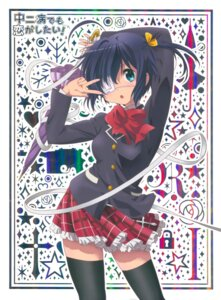 Rating: Safe Score: 29 Tags: chuunibyou_demo_koi_ga_shitai! disc_cover eyepatch seifuku takanashi_rikka thighhighs User: fireattack