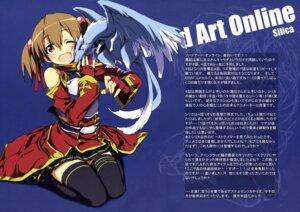 Rating: Safe Score: 15 Tags: armor ayano_keiko kurashima_tomoyasu monster pina silica sword_art_online thighhighs User: drop