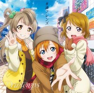 Rating: Safe Score: 14 Tags: disc_cover dress hoshizora_rin koizumi_hanayo love_live! minami_kotori tagme User: saemonnokami
