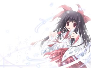 Rating: Safe Score: 24 Tags: nagomi tenmu_shinryuusai wallpaper User: aoie_emesai