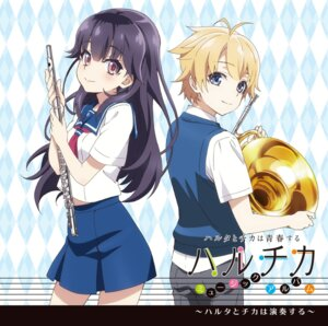 Rating: Safe Score: 11 Tags: disc_cover haruchika homura_chika kamijou_haruta seifuku tagme User: saemonnokami