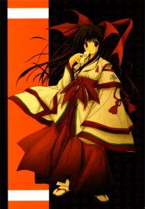 Rating: Safe Score: 3 Tags: miko nagomi tenmu_shinryuusai User: korokun