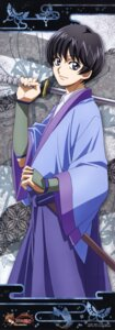 Rating: Safe Score: 7 Tags: male rurouni_kenshin seta_sojiro stick_poster sword User: Radioactive