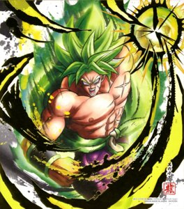 Rating: Safe Score: 6 Tags: broly dragon_ball dragon_ball_super male topless User: drop